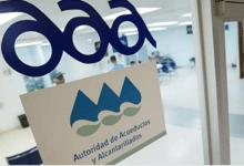 Photo of AAA anuncia proyecto de mejoras en la Planta de Filtros Ponce Nueva