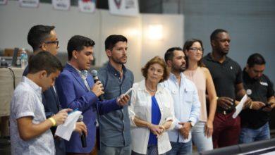 Photo of Victoria Ciudadana buscará ocupar la mayoría del Senado