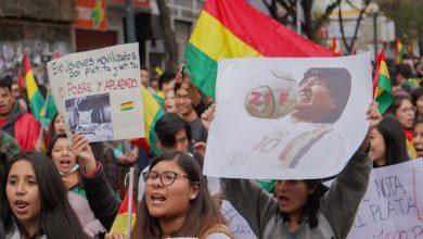 Photo of Evo Morales deja en el limbo a Bolivia