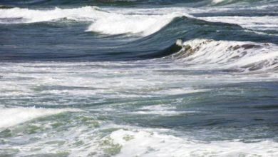 Photo of Se esperan condiciones marítimas muy peligrosas