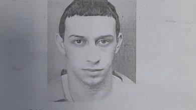 Photo of Autoridades buscan a hombre que asesinó a su pareja en Mayagüez