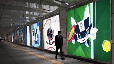 Photo of Juegos Olímpicos de Tokio comenzarán el 23 de julio de 2021