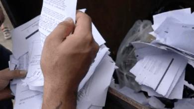 Photo of Ciudadanos denuncian hallazgo de documentos en zafacón del DTRH