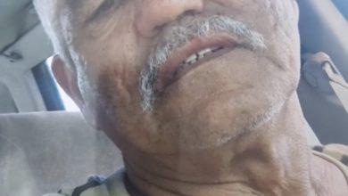 Photo of Buscan hombre de 67 años reportado desaparecido en Ponce